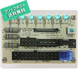 電源チェッカー TOP-P200D|ytaodirect