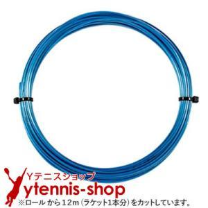 7cb3dd733e2e74 【12mカット品】ヨネックス(YONEX) ポリツアースピン(Poly Tour Spin) 1.25mm/1.20mmブルー