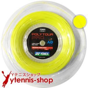 最安値挑戦中ネコポス不可 ヨネックス(YONEX) ポリツアープロ(Poly Tour Pro) 1...