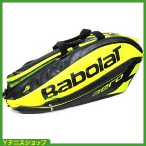 バボラ(Babolat) 2016年モデル ピュアアエロ テニスバッグ 9本用 PURE AERO バックパック機能あり