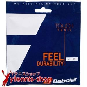 最安値挑戦中 バボラ(BabolaT) トニック+ ボールフィール (1.35mmより細い) BT7...