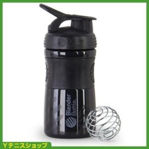 最安値挑戦中 ネコポス不可 ブレンダーボトル(Blender Bottle) スポーツミキサー(SportsMixer) 20オンス(600ml) ブラック プロテイン スポーツミキサー|ytennis-shop