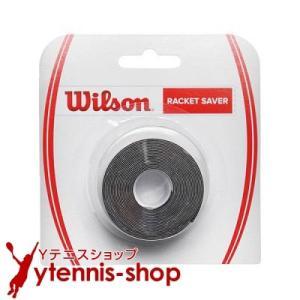 最安値挑戦中 ネコポス250円 ウイルソン(Wilson) ラケットセーバー 大容量2.4m ブラック ガードテープ テニスラケット保護テープ ブラック ytennis-shop