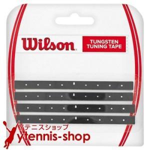 ウイルソン(Wilson) タングステン チューニング テープ ブラック バランス調整テープ テニスラケット ytennis-shop