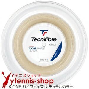 新パッケージ テクニファイバー(Tecnifiber) X-ONE バイフェイズ(biphase) ...