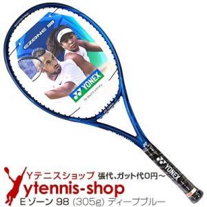 大坂なおみ使用モデル ヨネックス(YONEX) 2020年 Eゾーン 98 ディープブルー (305...