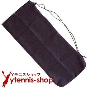 ノーブランド Yテニスショップ オリジナル テニスラケット/バドミントン兼用 無地ラケットケース ブラック ソフトケース 1本用 ネコポス1個まで可 ytennis-shop