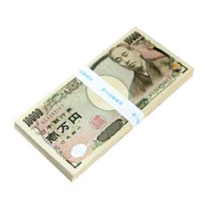 【ネコポス6点まで発送可能】ダミー札束1束(※一万円札はつきません) ytennis-shop