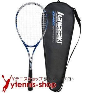 【軟式】カワサキ(KAWASAKI) KS-4000 STAマーク付 軟式テニスラケット ソフトテニ...