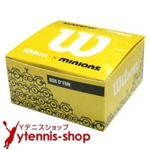 ウイルソン(Wilson) ミニオンダンプナー アソート50個セット 振動止め/ダンプナー|ytennis-shop