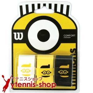 ウイルソン(Wilson) ミニオン オーバーグリップ 3個パック|ytennis-shop