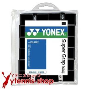 ヨネックス(YONEX) スーパーグリップ オーバーグリップ 12パック ブラック|ytennis-shop