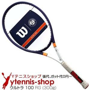 ウイルソン(Wilson) 2021年 ウルトラ 100 RG(300g) (ULTRA 100 V3.0 RG) WR068411 テニス|ytennis-shop