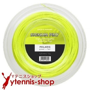 シグナムプロ(SIGNUM PRO)ポラリス(Polaris) 1.15mm/1.25mm/1.20mm/1.30mm 200mロール ポリエステルストリングス|ytennis-shop