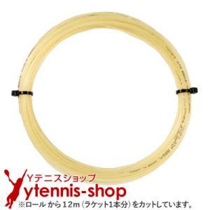 【12mカット品】ヨネックス(YONEX) エアロンスーパー 850 クロス(AERON SUPER 850 X) ナチュラルゴールド 1.30mm ナイロンス|ytennis-shop