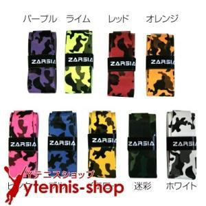 ザルシア(ZARSIA) カモフラージュパターン セミウェットタイプ オーバーグリップ 1個|ytennis-shop