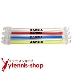 ザルシア(ZARSIA) ショックバスター ラケット振動止め ダンプナー ytennis-shop