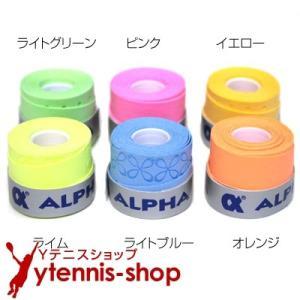 アルファ(ALPHA) ドライタイプ オーバーグリップ ソフト|ytennis-shop