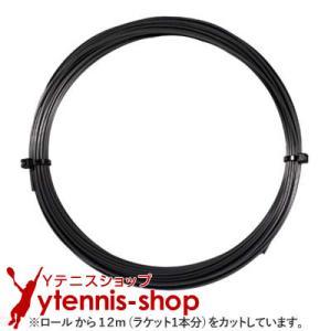 【12mカット品】ヘッド(HEAD) ホーク タッチ(HAWK Touch) ブラック 1.20mm/1.25mm テニス ガット ノンパッケージ|ytennis-shop