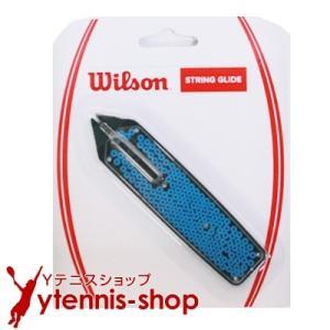 ウイルソン(WILSON)ストリンググライド String Glide
