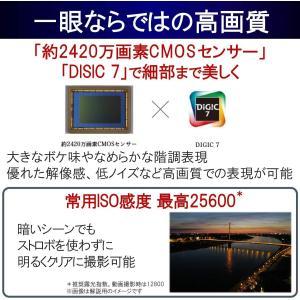 Canon ミラーレス一眼カメラ EOS M5 レンズキット EF-M18-150mm F3.5-6...