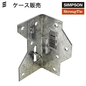 S アングル A34(ケース)(入数:100) シンプソン金具 SIMPSON 2×4 ツーバイフォ...