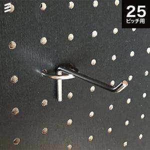 ★有孔ボード用 バーフック 70 P25 【1個】 <br>フック ペグボード peg boad hook パンチングボード<br>の写真
