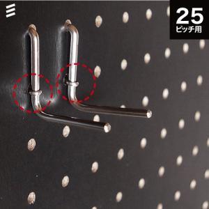 ★有孔ボード用 Lフック ステンロックピン付 P25 【5個セット】の写真