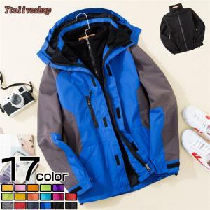 23aae698dda78c マウンテンジャケット アウトドアウェア レディース メンズ マウンテンパーカー 防水 登山ウェア 2.
