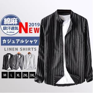 2019新作 亜麻シャツ カジュアル 長袖シャツ M-3XL