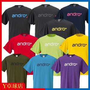 最安値挑戦中 送料250円〜 アンドロ(andro) ナパTシャツ 4 全7色 卓球ウェア 即納 Y卓球店
