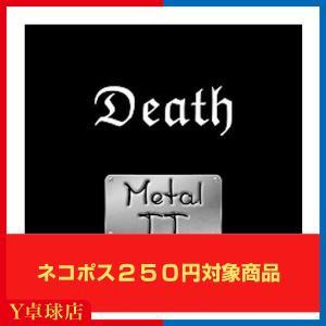 ヨーロッパで人気急上昇中 日本未発売 METALTT  DEATH  (メタルティーティー:デス)卓球ツブ高ラバー レッド/ブラック  即納 粒高イボ高送料250円〜 Y卓球店