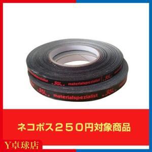 約10本分  日本未入荷商品 マテリアルスペシャリスト 徳用サイドテープ12mm×5m ブラック×レッド 即納 Y卓球店