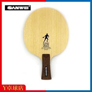 ネコポス不可 三維(SANWEI) サンウェイ502E カーボン 中国式ペン 卓球ラケット 即納 Y卓球店