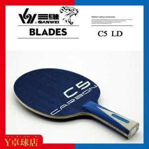 ネコポス不可 三維(SANWEI) サンウェイC5ーCS カーボン 中国式ペン卓球ラケット 即納 Y卓球店