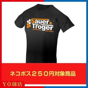 日本未発売商品 送料250円〜 Sauer&Troger (ザウエル&トレーガー) Tシャツ ブラック 卓球用品 即納 Y卓球店