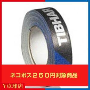 約10本分  日本未発売商品 ティバー(TIBHAR) サイドテープ 12mm x 5m ブルー×ブラック 即納 Y卓球店