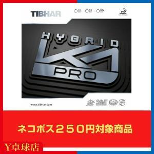 国内未発売  送料250円〜 ティバー(TIBHAR) HIBRID K1 Pro ハイブリッド 裏ソフトラバー 卓球ラケット用 レッド/ブラック 即納 Y卓球店
