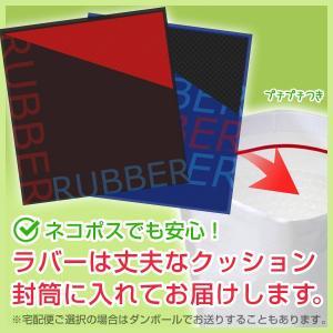 コスパ最強 メール便164円 銀河 (MILK...の詳細画像1