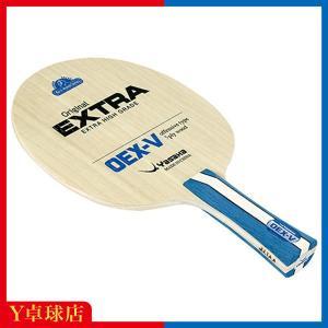 アウトレット早い者勝ち特価60%オフ ネコポス不可 ヤサカ(Yasaka) OEX-V FLAフレア フレアシェークハンド卓球ラケット 部活にお勧め 即納 Y卓球店
