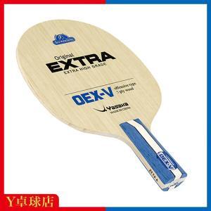 アウトレット早い者勝ち特価60%オフ ネコポス不可 ヤサカ(Yasaka) OEX-V 中国式ペン 卓球ラケット 部活にお勧め 即納 Y卓球店