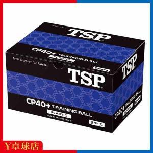 最安値挑戦中1球あたり50.40円 ネコポス不可  TSP CP40+練習球 (5ダース/60個入) 即納 Y卓球店