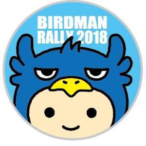 鳥人間コンテスト2018ドリーくん缶バッジ|ytv-shop