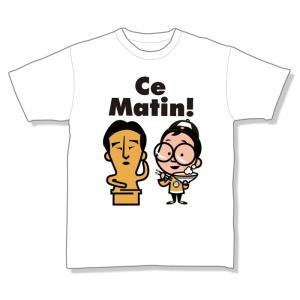 す・またん!NEW Tシャツ|ytv-shop
