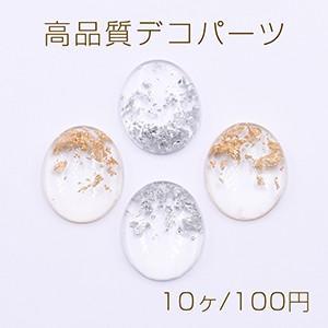 高品質デコパーツ 樹脂パーツ オーバル 19×23mm クリア【10ヶ】 yu-beads-parts