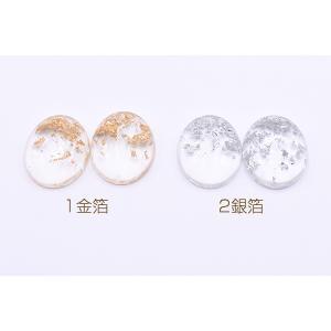 高品質デコパーツ 樹脂パーツ オーバル 19×23mm クリア【10ヶ】 yu-beads-parts 02