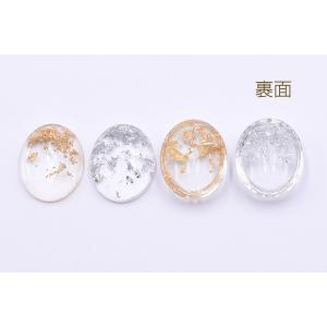 高品質デコパーツ 樹脂パーツ オーバル 19×23mm クリア【10ヶ】 yu-beads-parts 03