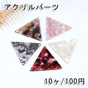 アクリルパーツ プレート 三角 32×32mm 穴なし べっ甲風【10ヶ】|yu-beads-parts