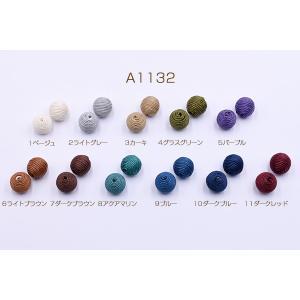 ロー引き紐ボールビーズ 16mm 全11色【10ヶ】 yu-beads-parts 02