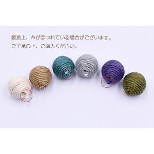 ロー引き紐ボールビーズ 16mm 全11色【10ヶ】 yu-beads-parts 04